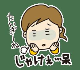 Hiroshima girls. sticker #2207524
