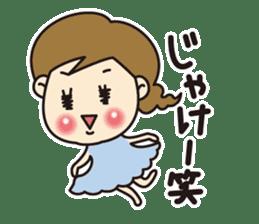 Hiroshima girls. sticker #2207526