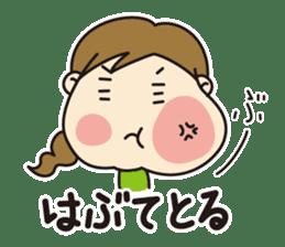 Hiroshima girls. sticker #2207528