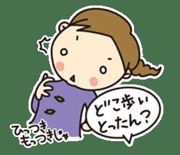 Hiroshima girls. sticker #2207529