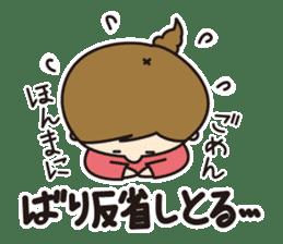Hiroshima girls. sticker #2207530