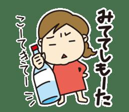 Hiroshima girls. sticker #2207531