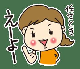 Hiroshima girls. sticker #2207537