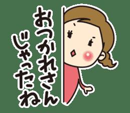 Hiroshima girls. sticker #2207543