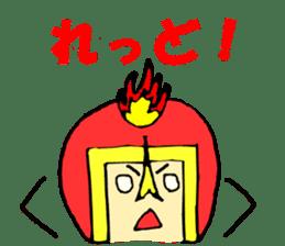 Utchi-Mans Sticker sticker #2208944