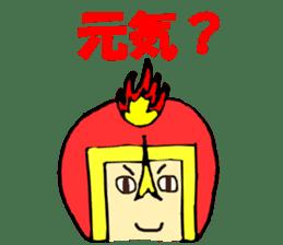 Utchi-Mans Sticker sticker #2208945