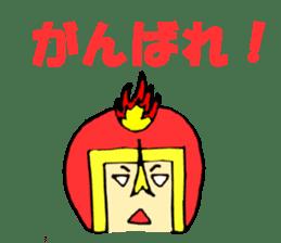 Utchi-Mans Sticker sticker #2208946
