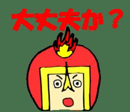 Utchi-Mans Sticker sticker #2208948