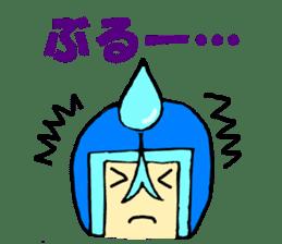 Utchi-Mans Sticker sticker #2208952