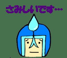 Utchi-Mans Sticker sticker #2208956