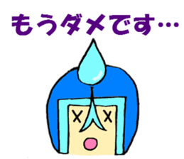 Utchi-Mans Sticker sticker #2208957