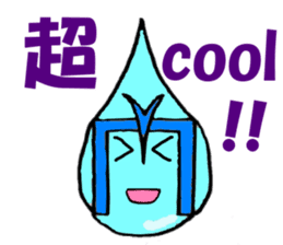 Utchi-Mans Sticker sticker #2208959