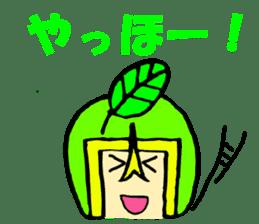 Utchi-Mans Sticker sticker #2208961