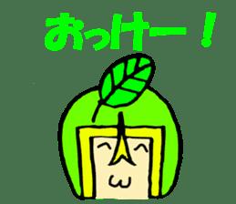 Utchi-Mans Sticker sticker #2208962