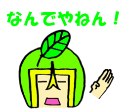 Utchi-Mans Sticker sticker #2208963