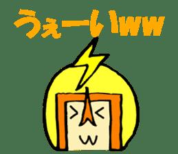 Utchi-Mans Sticker sticker #2208969