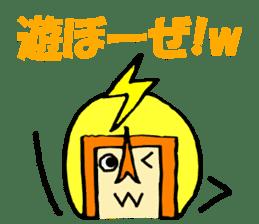 Utchi-Mans Sticker sticker #2208970