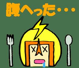 Utchi-Mans Sticker sticker #2208972