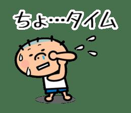 Masao Mr. Sticker sticker #2209584