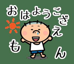 Masao Mr. Sticker sticker #2209585