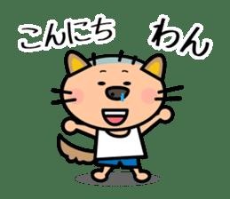 Masao Mr. Sticker sticker #2209587