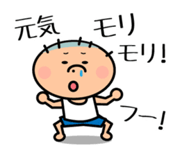 Masao Mr. Sticker sticker #2209588