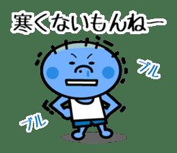 Masao Mr. Sticker sticker #2209591