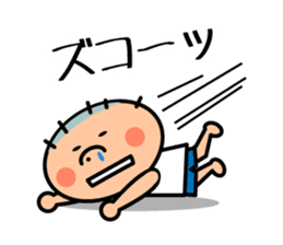 Masao Mr. Sticker sticker #2209592