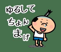 Masao Mr. Sticker sticker #2209593