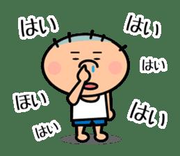 Masao Mr. Sticker sticker #2209594