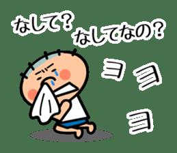 Masao Mr. Sticker sticker #2209595