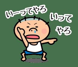 Masao Mr. Sticker sticker #2209596