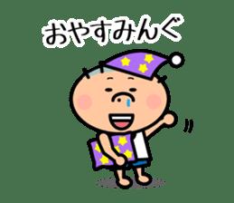 Masao Mr. Sticker sticker #2209597