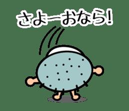 Masao Mr. Sticker sticker #2209598