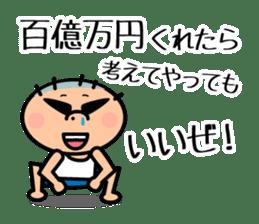 Masao Mr. Sticker sticker #2209599