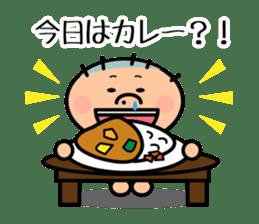 Masao Mr. Sticker sticker #2209602