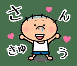 Masao Mr. Sticker sticker #2209604