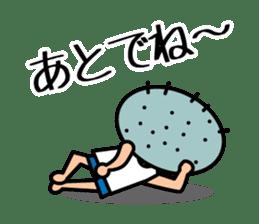 Masao Mr. Sticker sticker #2209605