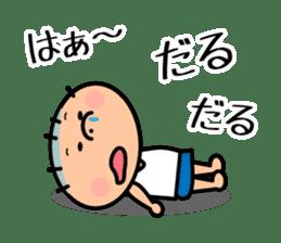 Masao Mr. Sticker sticker #2209607