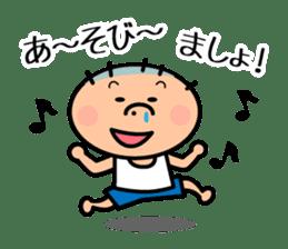 Masao Mr. Sticker sticker #2209608