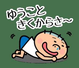 Masao Mr. Sticker sticker #2209613