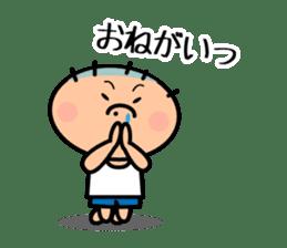 Masao Mr. Sticker sticker #2209614