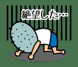 Masao Mr. Sticker sticker #2209615