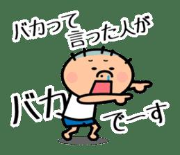 Masao Mr. Sticker sticker #2209618