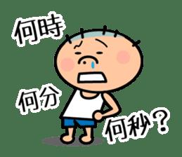 Masao Mr. Sticker sticker #2209619