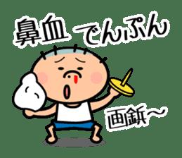 Masao Mr. Sticker sticker #2209620