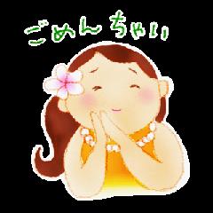 holoholo-aloha(ver2)
