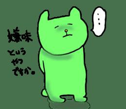 Yodareneko6 sticker #2209992