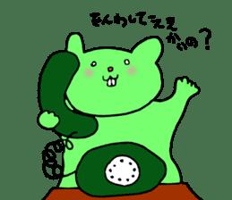 Yodareneko6 sticker #2209994