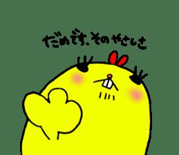 Yodareneko6 sticker #2210001